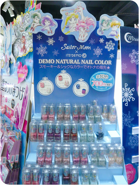 Vernis à ongles Sailor Moon
