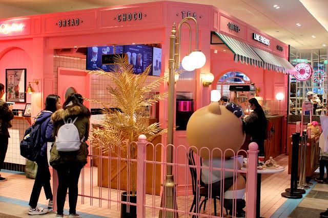台北 LINE FRIENDS Cafe & Store