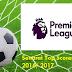 Penjaring Gol Terbanyak Liga Perdana Inggeris 2016/ 2017