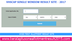 VHSE first allotment result published today (16/06/2017)