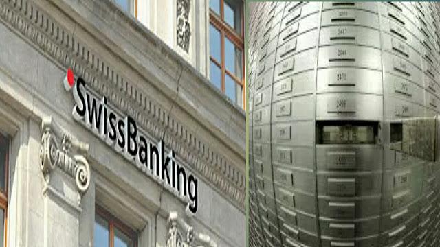 इतने रुपए में खुलता है स्विस बैंक में अकाउंट, पढ़कर चौंक जाएंगे आप