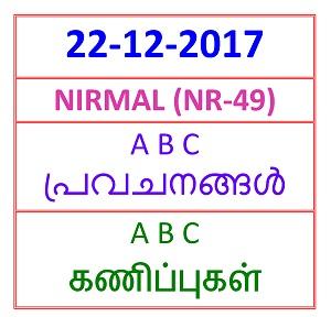 22-12-2017 A B C Predictions NIRMAL (NR-49)