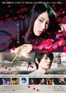 Sinopsis L {Film Jepang}
