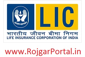 LIC AAO 2018 Vacancy, Notification | LIC AAO Apply Online
