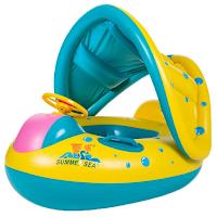 bouée siège gonflable avec parasol amovible