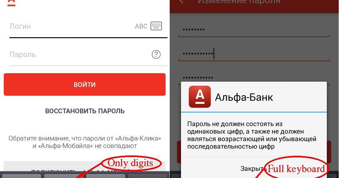 подругу днем картинки для восстановления пароля альфа банк снимки