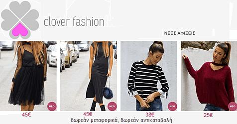 Clover Fashion