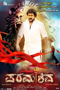 Paramashiva (2014) Kannada Movie Ravichandran Poster