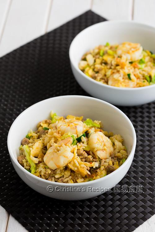 Kimchi and Prawn Fried Rice01