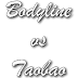Bodyline vs Taobao Which is Better for Beginners?