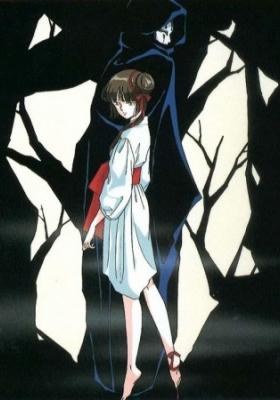Vampire Princess Miyu (Dub)