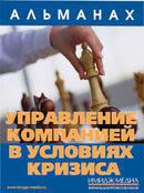 http://www.almanahi.ru/top/5/