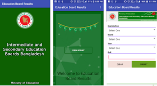 JSC Result 2016 By BD Results Android App