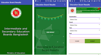 SSC Result 2017 Mobile Apps