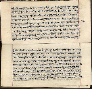 VEDAS IN HINDI EPUB