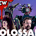 COLOSSAL (2017) 💀 Spoiler-Free Monster Movie Review