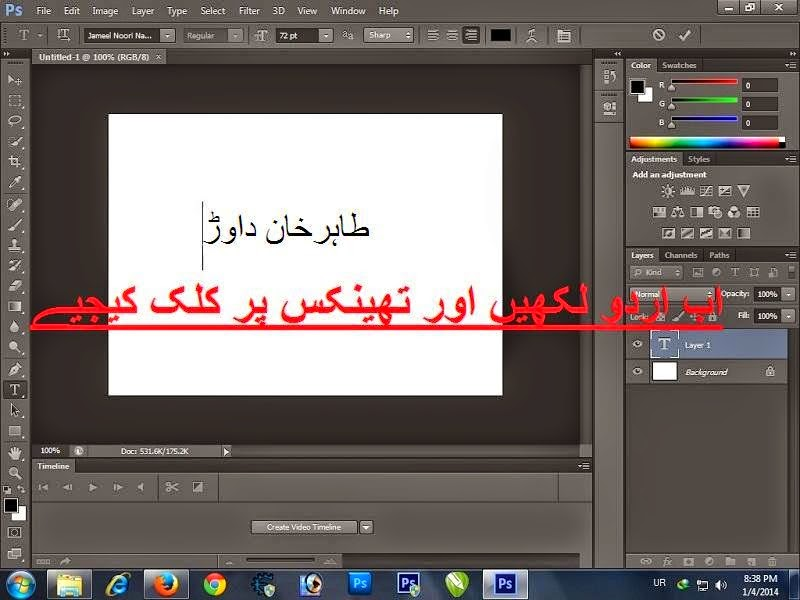 Adobe photoshop cs6 tutorial pdf in hindi