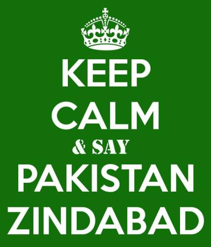 HAPPY} Defence Day Pakistan Quotes, SMS, Wishes, 6 September