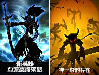 火柴人聯盟 League of Stickman Free APK