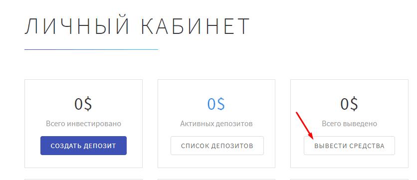 Регистрация в Active Vision 5