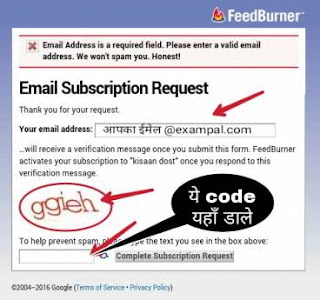 email subcraibe kre