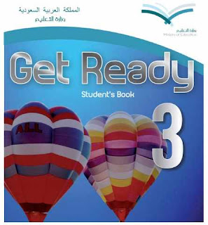 كتاب الطالب get ready 3