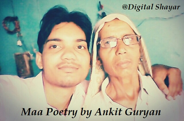 Maa Poetry by Ankit Guryan - Mother's Day Special