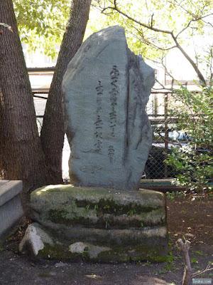 豊崎神社石碑
