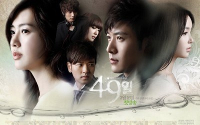 49 Days (Korean Drama)