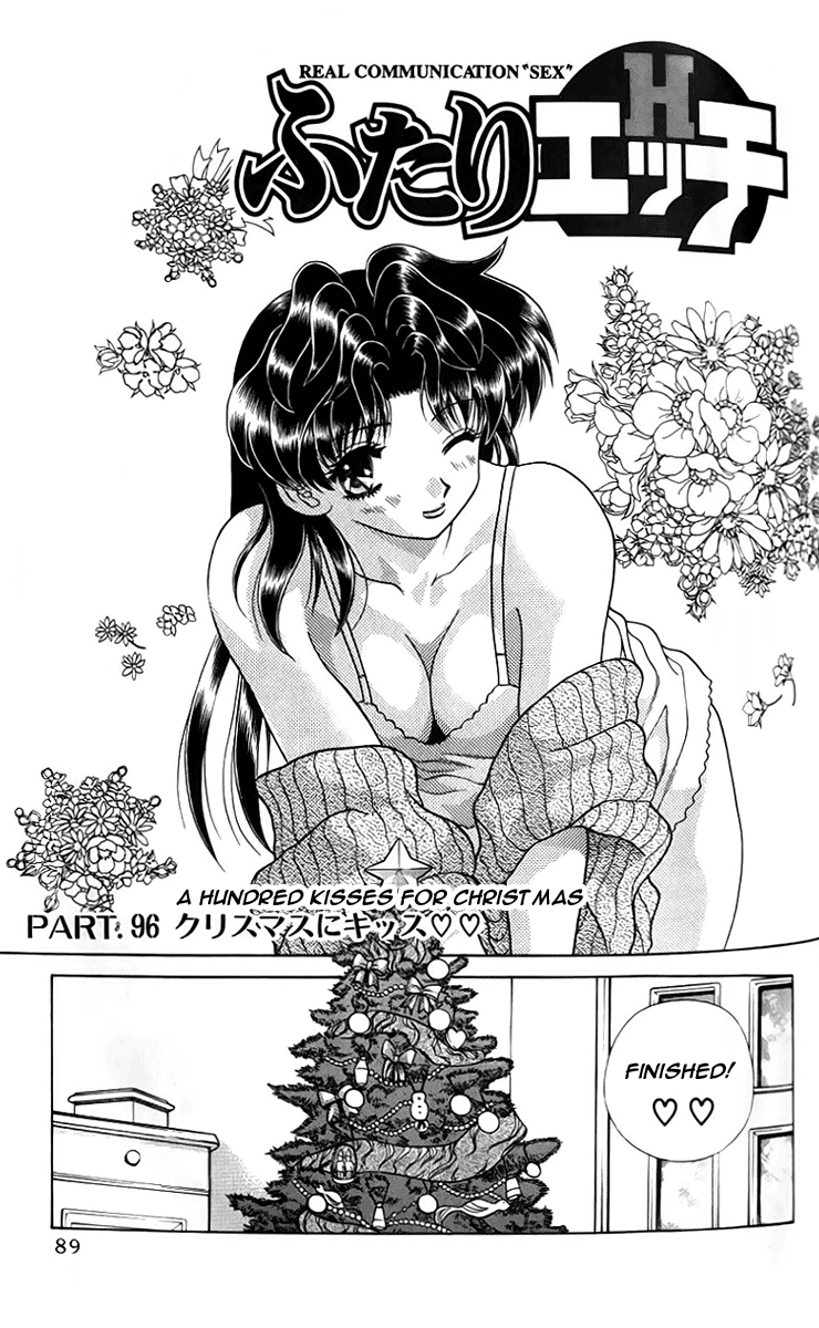 Futari-Ecchi Chapter 96 Page 1