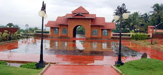 Malappuram District, Kerala Recruitment