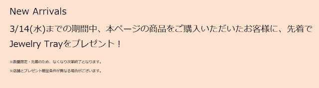 //ck.jp.ap.valuecommerce.com/servlet/referral?sid=3277664&pid=884021285&vc_url=http%3A%2F%2Fwww.follifollie.co.jp%2Fjp-jp%2Fonline-shop%2Fnewarrivals%2Fall