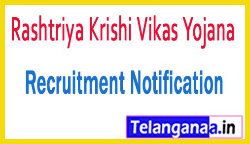 Rashtriya Krishi Vikas Yojana RKVY Recruitment