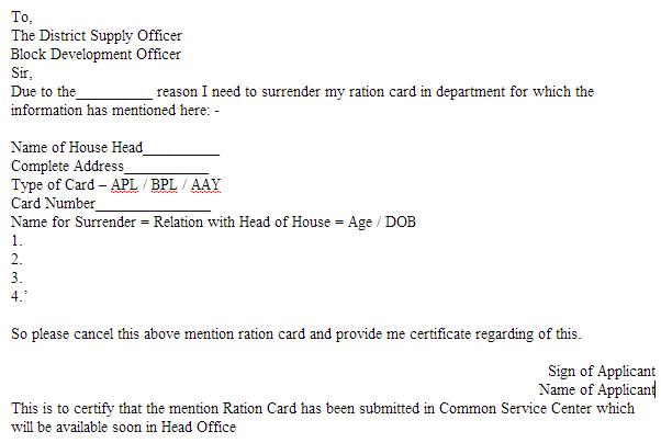 letter format for surrender of pan card