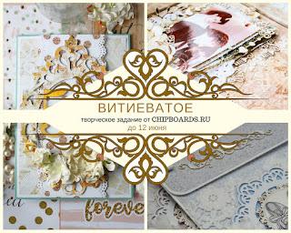 http://www-chipboards-ru.blogspot.com/2018/05/blog-post_11.html