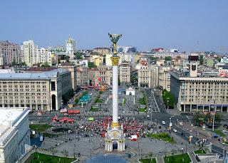 Maidan anniversary