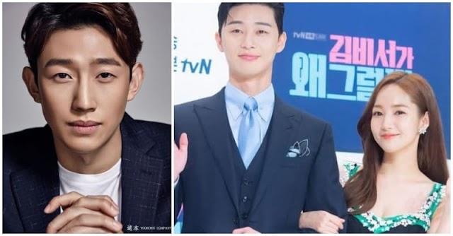 Kang Ki Young de 'What's Wrong With Secretary Kim', comparte sus pensamientos sobre los rumores de citas de los actores principales