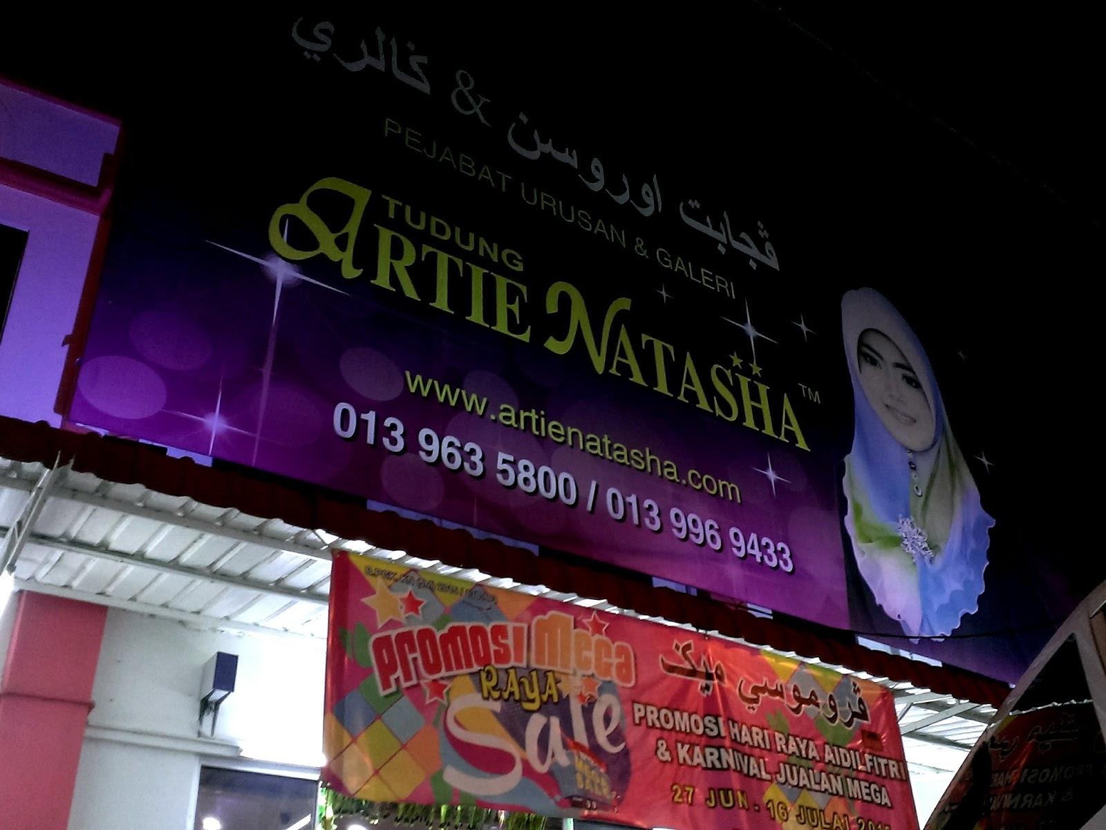 Galeri Artie sebelumnya di Jalan Merbau Artie Natasha