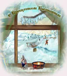 Подарки на Крещение