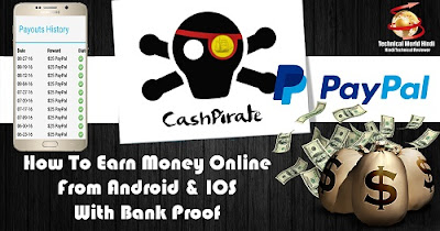 cash pirate download