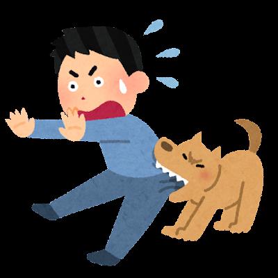 犬に噛まれている人のイラスト
