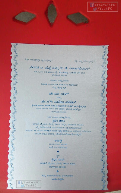 RadhikaPandit Yash Marriage Invitation