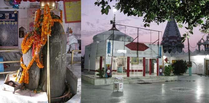 Kathgarh Mahadev History in Hindi