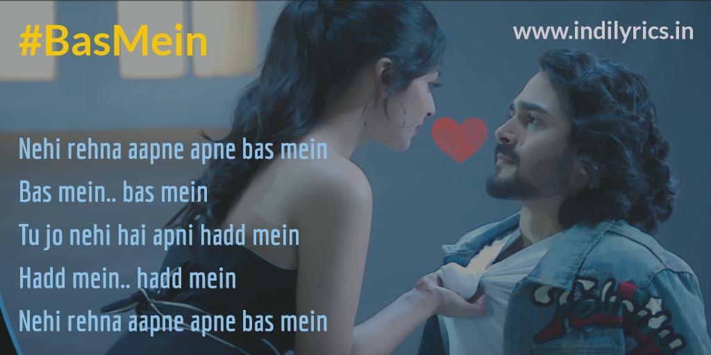 Bas Mein | Bhuvan Bam ft  Sharmila Sharma | Song Lyrics with English