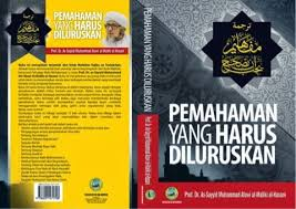 Jual Buku PEMAHAMAN YANG HARUS DILURUSKAN | Toko Buku Aswaja Yogyakarta