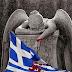 ΕΝΗΜΕΡΩΘΕΙΤΕ!!!ΒΙΝΤΕΟ ΠΟΥ ΣΟΚΑΡΕΙ!!! Από σήμερα το βράδυ μην ξεχνάτε να ανάβετε ένα κεράκι για την πατρίδα μας!!! Τώρα ξεκινούν όλα για την πατρίδα μας!!!