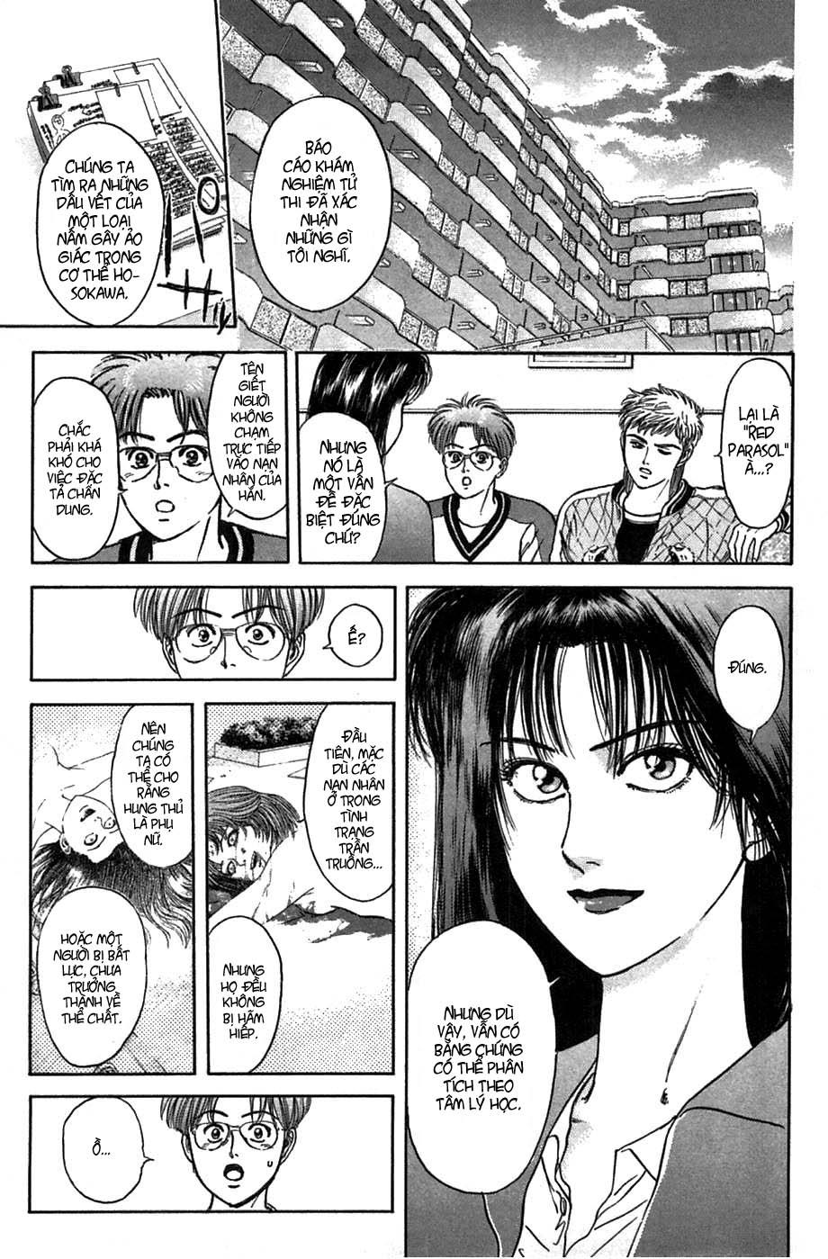 Psychometrer Eiji chapter 37 trang 12