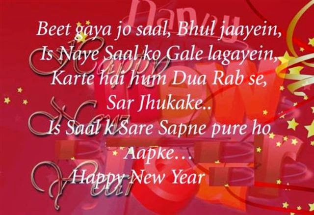 Happy New Year 2016 Hindi Shayari Collection wallpaper