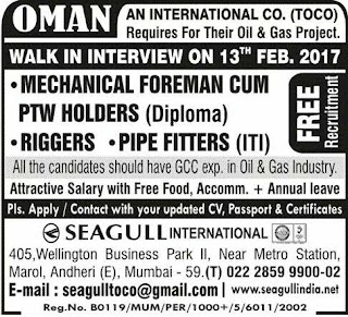 TOCO Oman Jobs at Seagull International