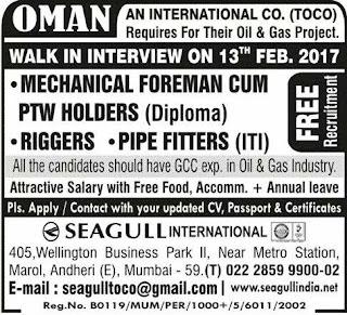 TOCO Oman Jobs at Seagull International